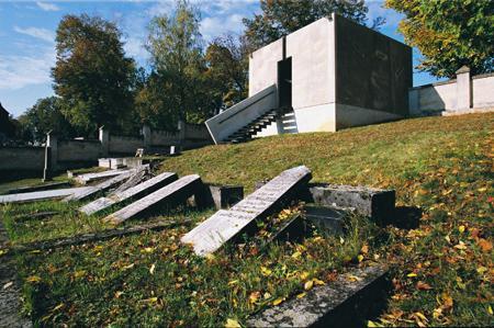 Pamätník obetiam holokaustu, Bánovce nad Bebravou